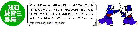 Kendo5.jpg