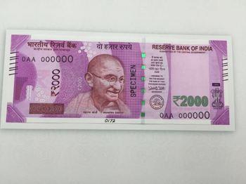 2016-11-18 Rupee.jpg