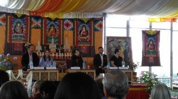 2016-7-1 GNHConference01.jpg