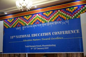 2017-1-9 NationalEductionConference.jpg