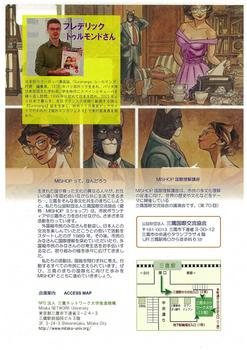 バンドデシネ page 2.jpg