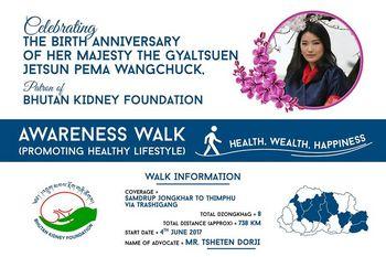 2017-5-28 BhutanKidneyFoundation.jpg