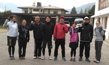 ThimphuRC.jpg